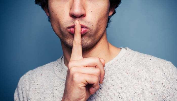 Не рассказывай никому тайну