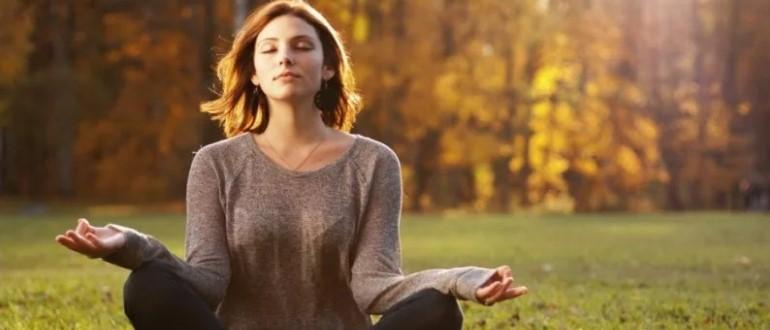 Медитация на улице