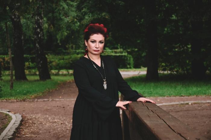 Ведьма Алена Полынь